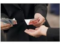 Offre de prêt pour regler vos dettes divers en 48h (2) - Prêts hypothécaires & crédit