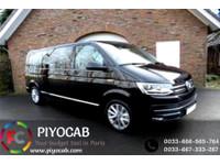 Piyocab (2) - Taxi Companies