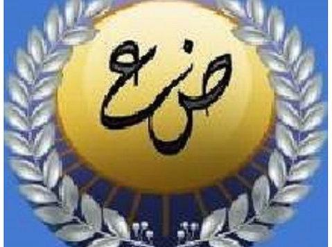 Arabic Schooling - Online courses