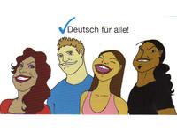 A-Z Deutsch Sprachkurse (2) - Sprachschulen