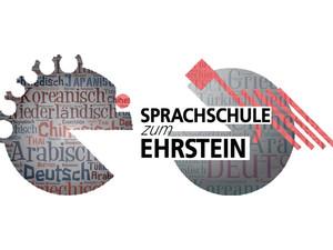Sprachschule zum Ehrstein - Language schools