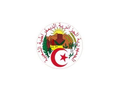 Algerian Embassy - Botschaften und Konsulate