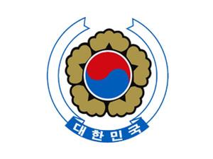 Embassy of South Korea in Berlin, Germany - Посольства и консульства