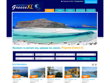 Immobilien kaufen in Griechenland. Property Greece XL! - Immobilien-Portale