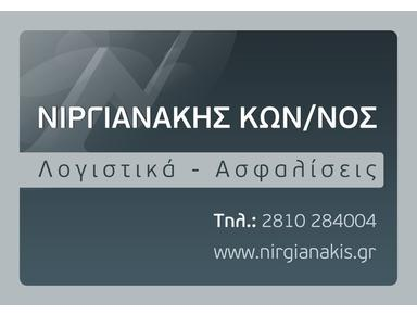 NIRGIANAKIS - Business Accountants
