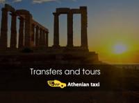 Athenian taxi (1) - Taxi Companies