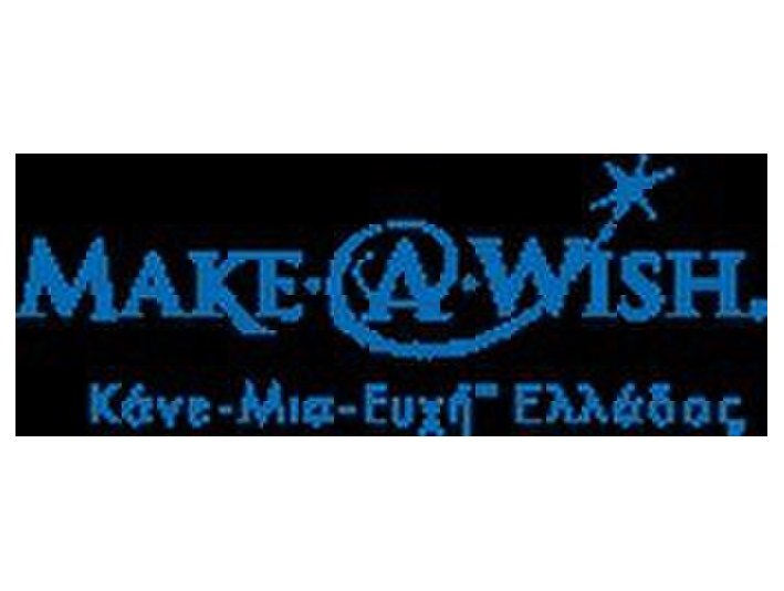 Make a Wish Greece - Conference & Event Organisers