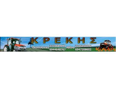 Τρακτέρ Μεταχειρισμένα Krekis - Εισαγωγές/Εξαγωγές