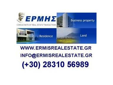 Ermis Real Estate - Estate Agents