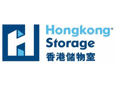 HongKong Storage - Storage