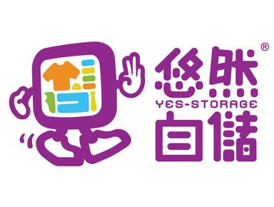 Yes-Storage - Storage