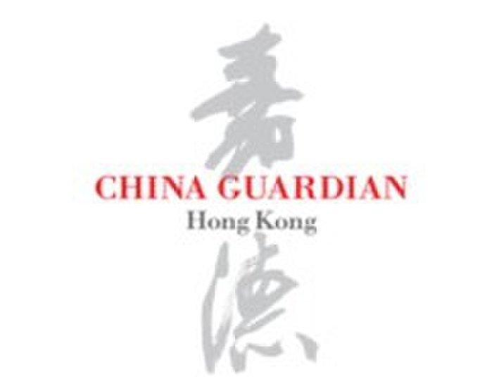 China Guardian - Painters & Decorators