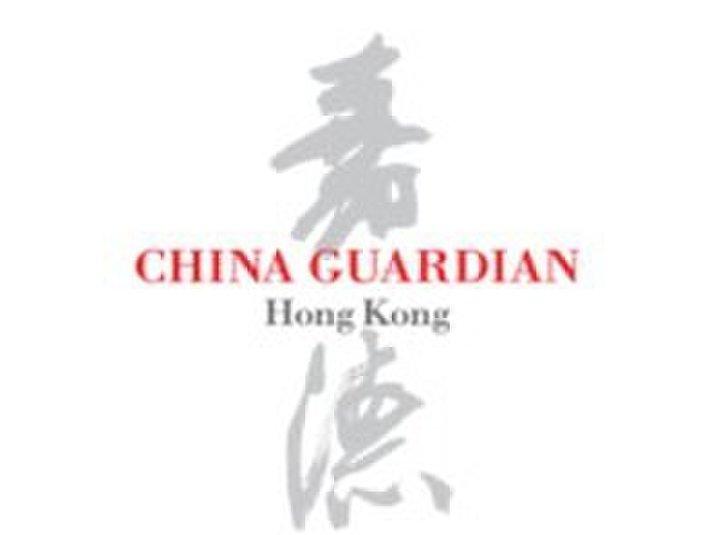 China Guardian - Painters & Decorators