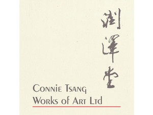 Connie Tsang Works of Art Limited - Secondhand & Antique Shops
