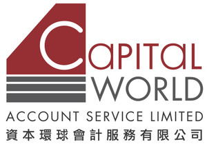Capital World Account Service Limited - Business Accountants
