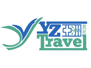 Yazhou Travel Service Limited - Travel Agencies