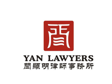 Yan Lawyers - Lawyers and Law Firms
