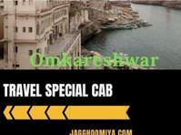 jagghoomiya.com (1) - Travel Agencies