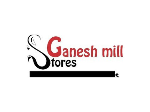 Sri Ganesh Mill Stores - Electrical Goods & Appliances
