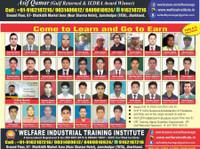 Welfare Industrial Training Institute (2) - Tutors