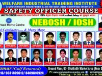 Welfare Industrial Training Institute (4) - Tutors