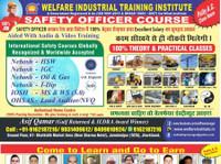 Welfare Industrial Training Institute (5) - Tutors