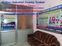 Welfare Industrial Training Institute (6) - Tutors