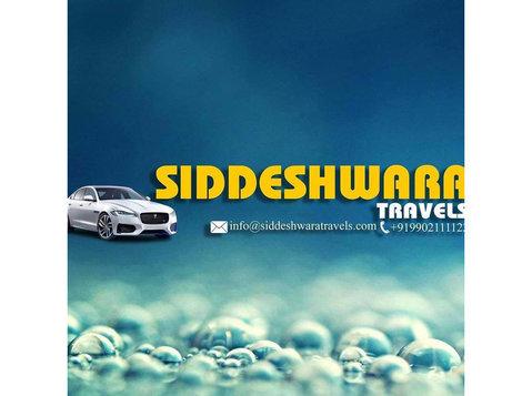 Siddeshwara Travels- Car Rentals in Bangalore - Car Rentals