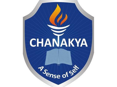 Chanakya Junior College - Tutors