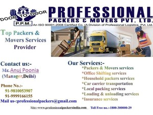 rajkumar  poonia, packers and movers in noida - Removals & Transport