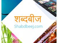 Shabdbeej com, Blogger (1) - Health Education