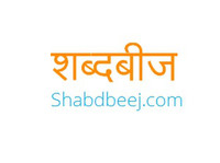 Shabdbeej com, Blogger (2) - Health Education