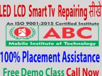 Led Lcd Repairing Institute in Delhi (5) - Coaching & Training