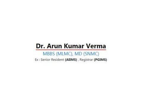 Dr. Arun Kumar Verma - Doctors