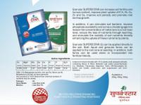 Superb World Biotech (1) - Import/Export