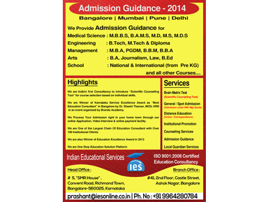 INDIAN EDUCATIONAL SERVICES - Business schools & MBAs