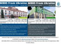 Professional Colleges (4) - Universities