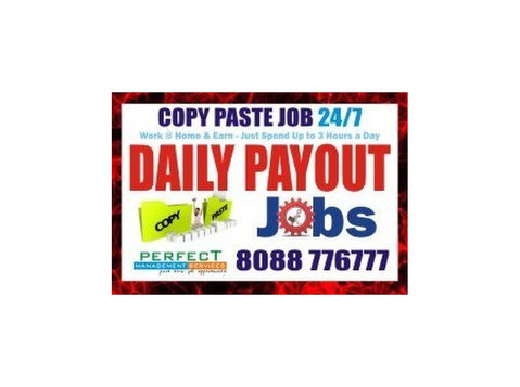Perfect Management Serivices - Advertising Agencies