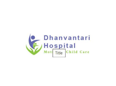 Dr. Deepika Doshi - Gynaecologists