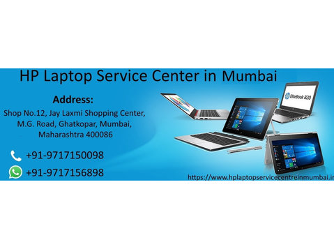 hp laptop service center in mumbai - Computer shops, sales & repairs