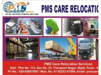Pms Care Packers and Movers, packers Movers Pune (3) - Removals & Transport
