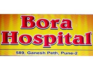 Bora Hospital - Hospitals & Clinics