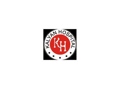 Kalyan Hospital - Hospitals & Clinics