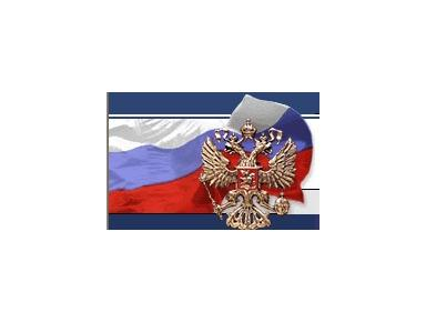 Embassy of Russia in Dublin, Ireland - Embassies & Consulates