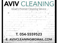 Aviv Cleaning Services 054-5559523 Tel Aviv Cleaning Service (1) - Cleaners & Cleaning services