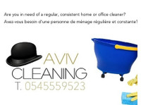 Aviv Cleaning Services 054-5559523 Tel Aviv Cleaning Service (3) - Cleaners & Cleaning services