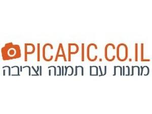 מתנות תמונה מקוריות - Picapic - Gifts & Flowers