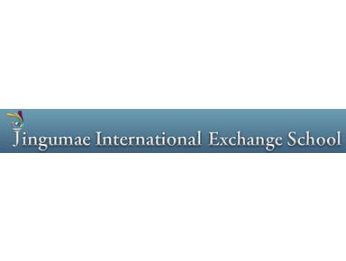 Jingumae International Exchange School - International schools
