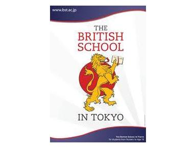 The British School in Tokyo - International schools