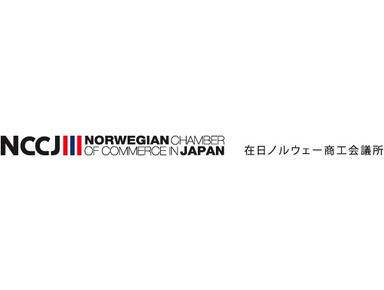 The Norwegian Chamber of Commerce in Japan - Business & Networking